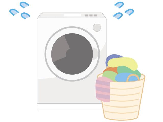 1日何回洗濯する?