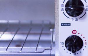 硬くなった柏餅はオーブントースターで焼くのもOK