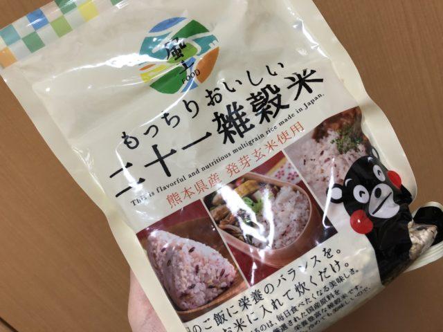 くまもと風土のもっちりおいしい二十一雑穀米
