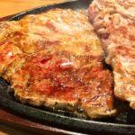 肉汁と脂の違いって実は…!? 美味しそうな肉汁の成分は○○だった!