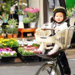 ママの自転車コーデ!冬でも寒く無い・動きやすいのはこれ!